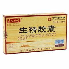 生精胶囊(瘳元和堂)