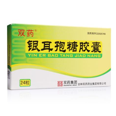 银耳孢糖胶囊(双药)包装侧面图2