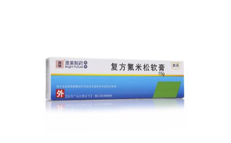复方氟米松软膏(奥深)主图
