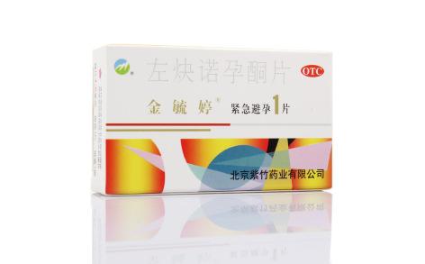 左炔诺孕酮片(金毓婷)主图
