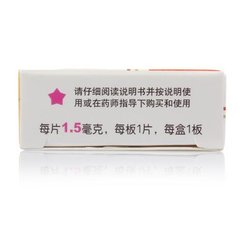 左炔诺孕酮片(金毓婷)包装侧面图3