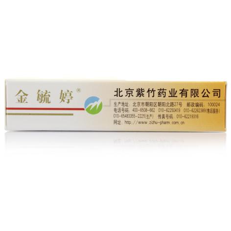 左炔诺孕酮片(金毓婷)包装侧面图4