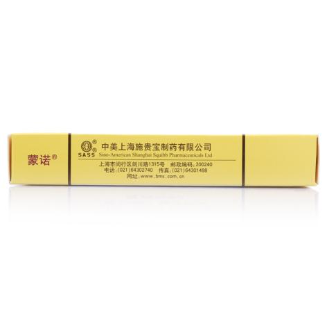 福辛普利钠片(蒙诺)包装侧面图5
