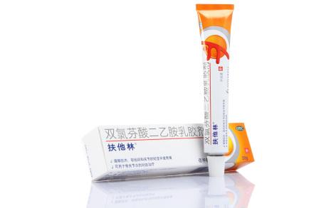 双氯芬酸二乙胺乳胶剂(扶他林)主图