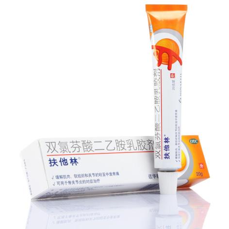 双氯芬酸二乙胺乳胶剂(扶他林)包装主图