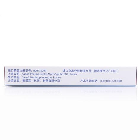 硫酸氢氯吡格雷片(波立维)包装侧面图5