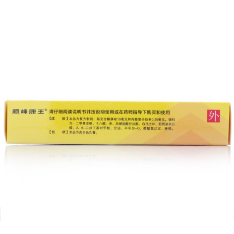 酮康他索乳膏(顺峰康王)包装侧面图4
