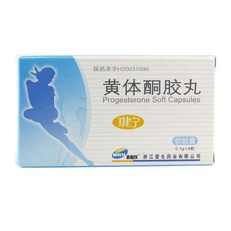 黄体酮胶丸(琪宁)包装侧面图5