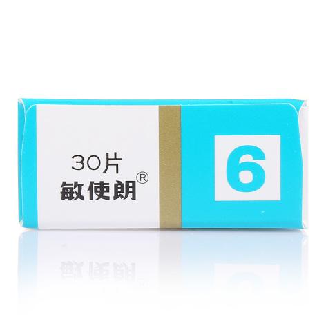 甲磺酸倍他司汀片(敏使朗)包?#23433;?#38754;图3