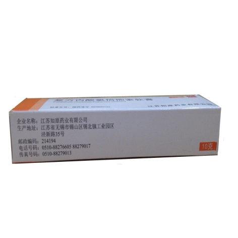 复方丙酸氯倍他索软膏(金纽尔)包装侧面图3