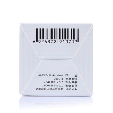 缩泉胶囊(汉森)包装侧面图4
