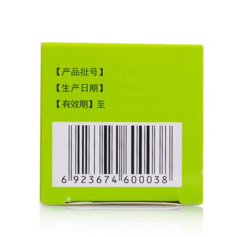 前列倍喜胶囊(太和)包装侧面图4