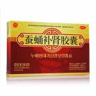 吉林延边 蚕蛹补肾胶囊 0.5克×24粒