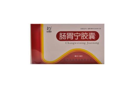 肠胃宁胶囊(仙河)主图