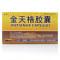 金天格胶囊(金花)包装缩略图2