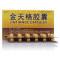 金天格胶囊(金花)包装缩略图3