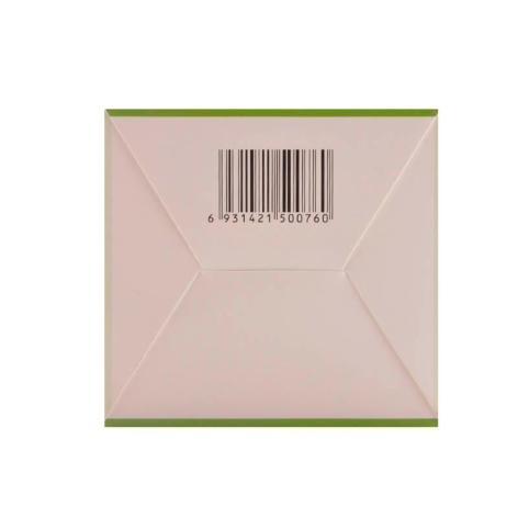 四妙丸(紫鑫)包装侧面图3