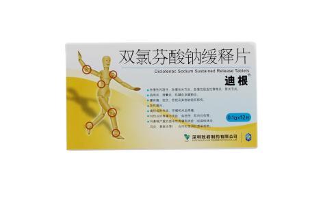 双氯芬酸钠缓释片(迪根)主图