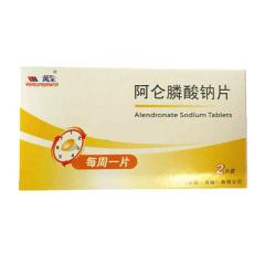 阿仑膦酸钠片(万全)