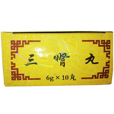 鹿王 三肾丸 6克×10丸