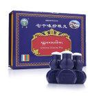 甘霖 七十味珍珠丸 30丸x3瓶/盒