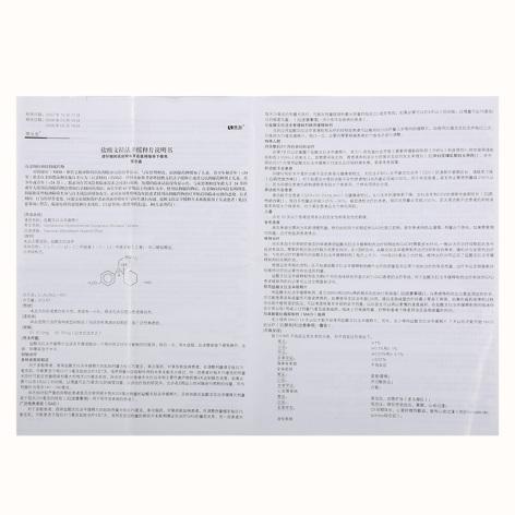盐酸文拉法辛缓释片(康弘)包装侧面图5