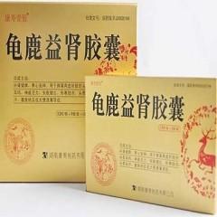 龟鹿益肾胶囊(康寿)