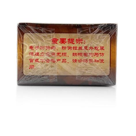 川百止痒洗剂(鹿康)包装侧面图4