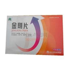 金刚片(交大药业)