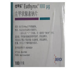 左甲状腺素钠片(优甲乐)