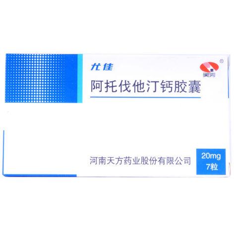 阿托伐他汀钙胶囊(尤佳)包装主图