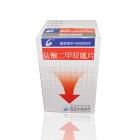 盐酸二甲双胍片(国光)
