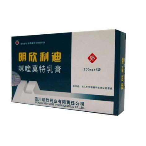 咪喹莫特乳膏(明欣利迪)包装主图