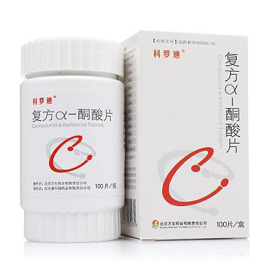 科罗迪 复方α-酮酸片 0.63克×100片/瓶