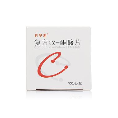 复方α-酮酸片