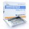 硫酸氨基葡萄糖胶囊(伊索佳)包装缩略图1