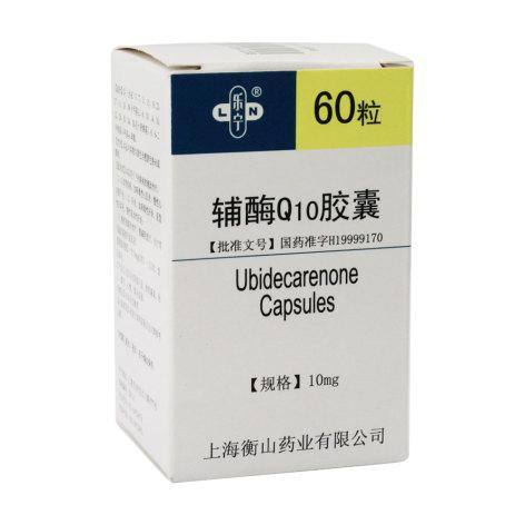 辅酶Q10胶囊(乐宁)包装侧面图2