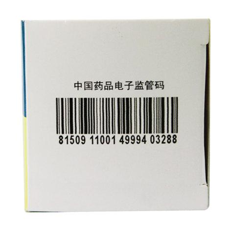 辅酶Q10胶囊(乐宁)包装侧面图4