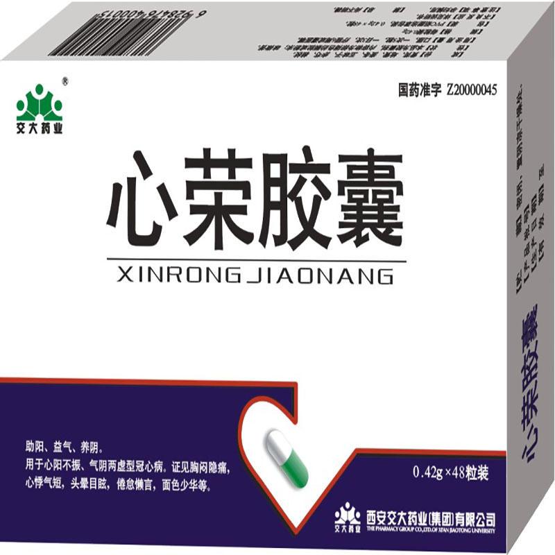 心荣胶囊(必康)
