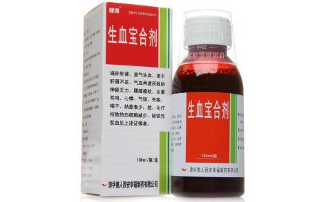 生血寶合劑(健得)主圖