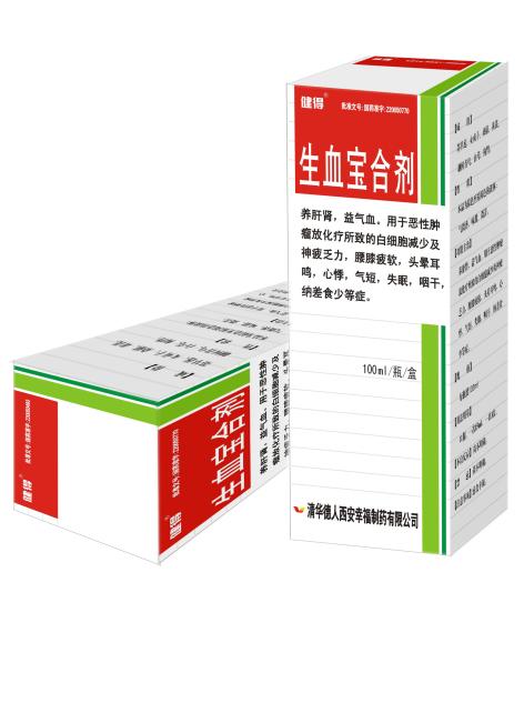 生血寶合劑(健得)包裝側面圖2