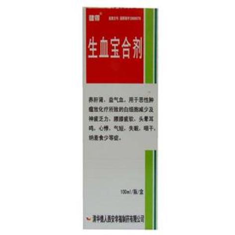 生血宝合剂(健得)包装侧面图3
