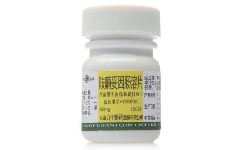 呋喃妥因肠溶片(力生)主图