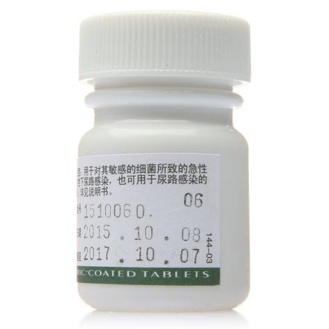 呋喃妥因肠溶片(力生)包装侧面图2