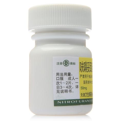 呋喃妥因肠溶片(力生)包装侧面图3