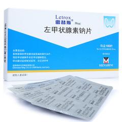 左甲状腺素钠片(雷替斯)