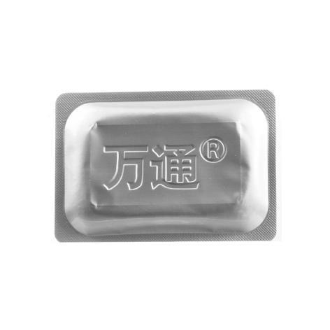 盐酸左氧氟沙星胶囊(万通)包装侧面图5