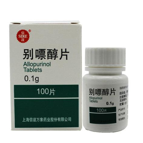 别嘌醇片(信谊)包装侧面图3