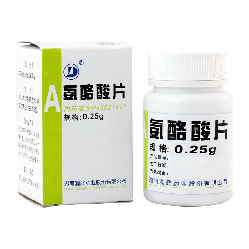 氨酪酸片(洞庭药业)