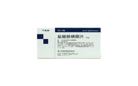 盐酸胺碘酮片(嘉林药业)主图